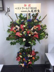 【東京営業所】新事務所 営業再開のお知らせ